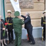 2013 год, открытие памятной доски Герою Советского Союза Борису Митрофановичу Ляху